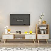 北歐 簡約現代電視櫃 客廳時尚茶幾電視櫃組合 電視機櫃小戶型igo 美芭