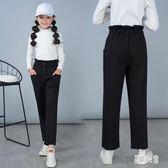 女童褲子 2019秋季新款韓版時尚氣質潮流寬鬆休閒哈倫褲女 YN1173『易購3c館』