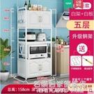 廚房微波爐置物架子落地式實木多層家用歐式碗櫃烤箱儲物架收納櫃 NMS名購居家