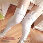 白色絲襪連褲襪防勾絲打底襪春秋季薄款假高筒日繫學生過膝長筒襪