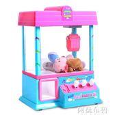 娃娃機  迷你抓娃娃機  投幣夾娃娃機  扭蛋機器夾公仔機小型家用兒童玩具  mks阿薩布魯