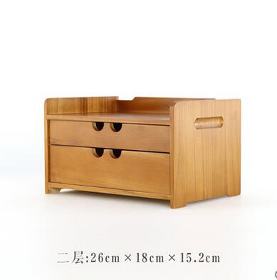 日式木質桌面實木化妝品收納盒抽屜式雜物首飾復古辦公室儲物