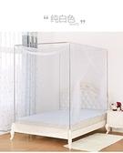 室內蚊帳 蚊帳加密家用雙人單人上下鋪1米1.2m1.5m1.8m2m3米床加大蚊帳【快速出貨八折搶購】