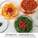 泡菜壇子加厚玻璃小號家用酸菜缸咸菜罐透明大號醬菜壇子超市專用 可然精品