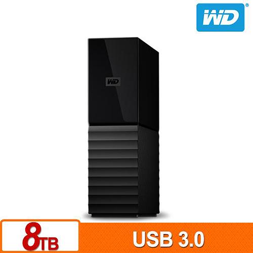 WD My Book II 8TB 3.5吋 外接硬碟 WDBBGB0080HBK-SESN