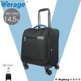 Verage 維麗杰 行李箱 登機箱 14.5吋 輕量經典系列 布面 電腦拉桿箱 旅行箱 389-1615 得意時袋