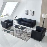 辦公沙發簡約現代 會客區商務洽談三人位 接待室沙發茶幾組合『夢娜麗莎精品館』YXS