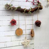 創意店鋪牆壁裝飾品掛飾客廳房間牆面牆上小掛件家居壁飾牆飾壁掛 卡布奇諾igo
