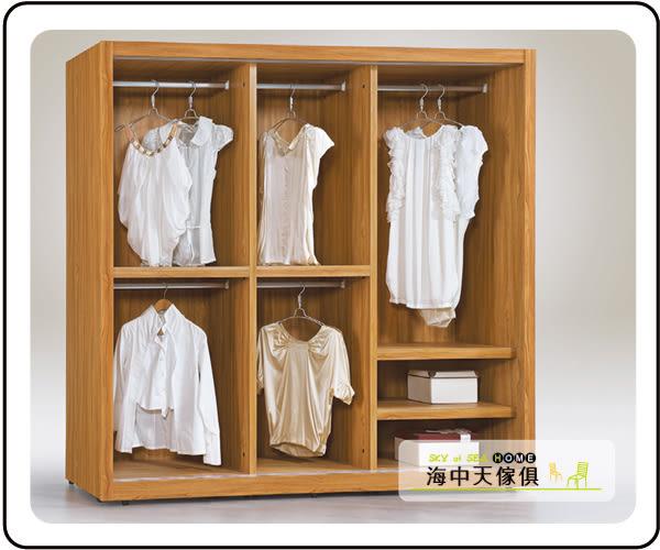 {{ 海中天休閒傢俱廣場 }} C-35 摩登時尚 臥室系列 107-4 艾莉亞柚木7x7尺衣櫥