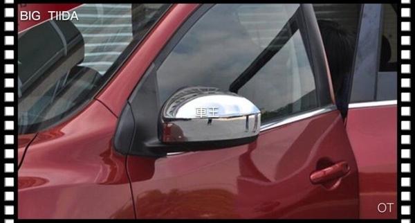【車王小舖】日產 Nissan Big Tiida 後視鏡蓋 倒車鏡蓋 後視鏡貼 方向鏡貼 裝飾蓋 後視鏡飾條