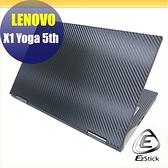 【Ezstick】Lenovo X1 Yoga 5th 黑色立體紋機身貼 (含上蓋貼、鍵盤週圍貼、底部貼) DIY包膜