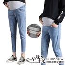 毛邊褲腳中高腰孕婦【腰圍可調】牛仔褲 兩色【CVH027605】孕味十足 孕婦裝