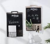 北歐風簡約墻上留言板置物架創意餐廳墻面黑板掛飾門口墻壁裝飾品  後街五號