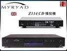 盛昱音響~英國 MYRYAD Z114 ...