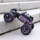 遙控車高速越野四驅大腳攀爬賽車男孩充電動兒童玩具汽車耐摔【美物居家館】