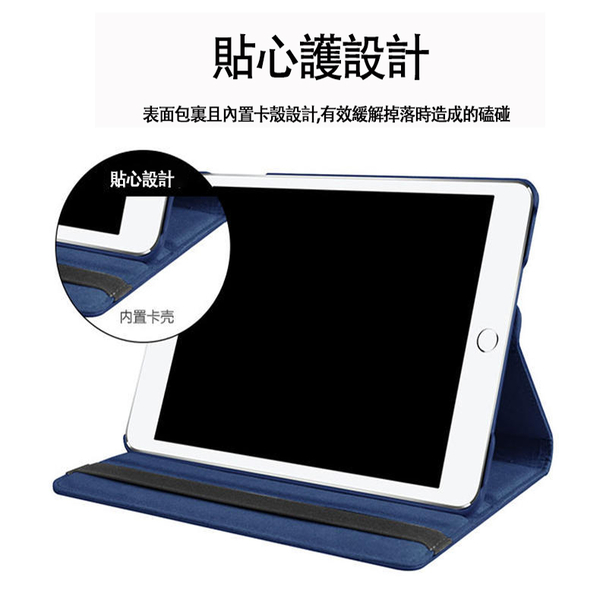 智慧休眠 旋轉皮套 Pad 9.7 2018 Air 3 Pro 10.5 Mini 5 7.9 平板保護套 荔枝紋 支架 鬆緊帶 磁吸 保護套