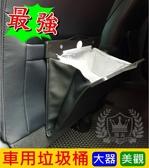 HONDA本田【FIT車用垃圾桶】皮革材質 FIT3車內懸掛式垃圾袋 喜美 FIT2置物收納袋