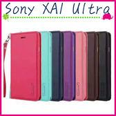Sony XA1 Ultra G3226 韓曼素色皮套 磁吸手機套 可插卡保護殼 側翻手機殼 掛繩保護套 矽膠軟套