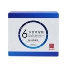 森田DR.JOU六重玻尿酸極水潤凍膜100ml