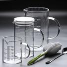 量杯帶刻度家用耐熱刻度玻璃杯水杯帶手柄兒...