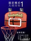 籃球框 壁掛式籃球架免打孔兒童投籃板幼兒家用籃筐玩具寶寶室內投籃框架 名創家居館DF