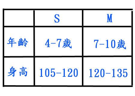 ★衣心衣足★兒童保暖褲裙 台灣製 【30089】