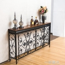 麥花 歐式鐵藝玄關台家用暖氣罩 玄關桌玄關櫃美式牆邊桌邊幾 一米陽光