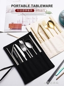 吸管叉勺筷子便攜戶外餐具組布袋套裝  【快速出貨】
