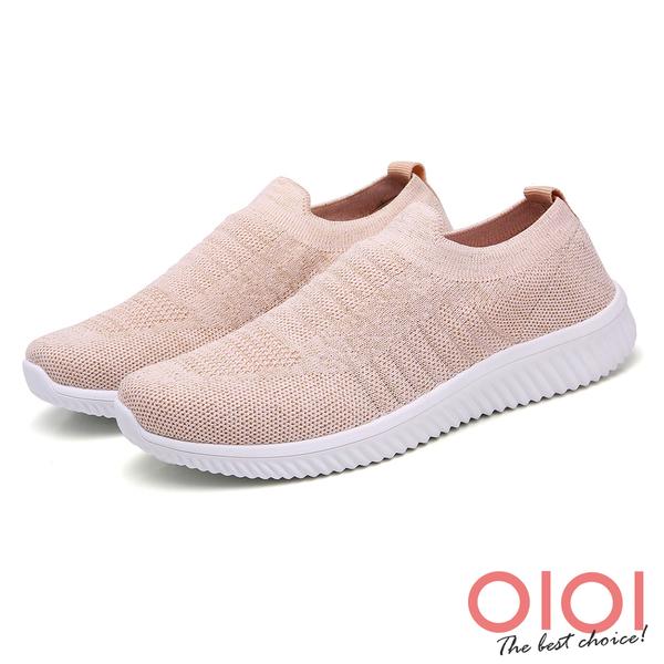 休閒鞋 軟Q彈力素色飛織休閒鞋(粉)*0101shoes【18-A3619pk】【現貨】