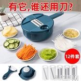刨絲切菜器馬鈴薯絲神器廚房多功能手動家用刨絲器馬鈴薯切片器擦絲器