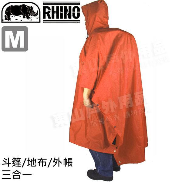 Rhino 犀牛牌 S-2_M號 斗篷/地布/外帳 三合一雨披 Poncho防水雨衣/披風/戶外機能衣/防雨TARP