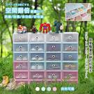 團購 日系居家多功能抽屜式輕巧DIY收納盒(超值6入組)《現貨供應》
