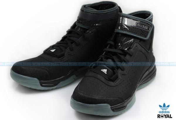 Adidas 新竹皇家 Cc sonic m 藍色 網布 輕量 透氣 高筒 男款 NO.A7105