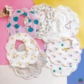 嬰幼兒圍兜圍嘴純棉兒童寶寶口水巾新生兒【聚可爱】