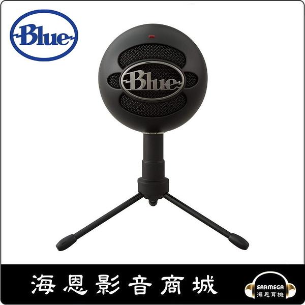 【海恩數位】美國 Blue Snowball Ice 小雪球 USB 麥克風 黑色 精粹美聲 別無所球
