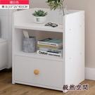 床頭櫃置物架簡約現代臥室收納小櫃子床邊儲物櫃北歐小型迷你簡易 毅然空間