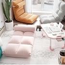單人懶人沙發 榻榻米床上靠背椅子女生可愛臥室單人飄窗小沙發折疊椅子TW【快速出貨八折搶購】