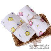嬰兒浴巾純棉紗布超柔蓋毯寶寶兒童夏季初生兒毛巾被子