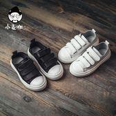 休閒鞋男童時尚板鞋 E家人