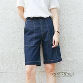 BF風鬆緊腰側插口袋深藍五分牛仔短褲 女