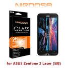 快速出貨 NIRDOSA ASUS Zenfone 2 Laser (5吋) 9H 0.26mm 鋼化玻璃 螢幕保護貼