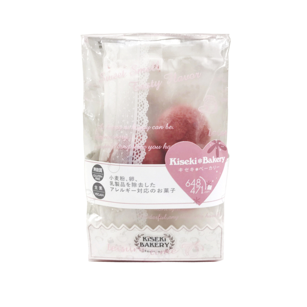 【Kiseki-Bakery】草莓雪球15入