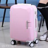 旅行箱 時尚大行李箱女26寸萬向輪拉桿箱26寸學生密碼箱大容量托運箱  YJT【創時代3C館】