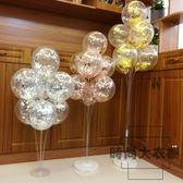 氣球生日結婚立柱桌飄亮片透明氣球樹加高似飄空【時尚大衣櫥】