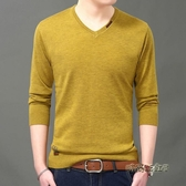 秋季薄款羊毛衫 男V領純色打底針織衫毛衣 男裝長袖T恤男「時尚彩虹屋」
