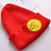 兒童帽 嬰兒帽可愛大長鼻子笑臉刺繡標兒童寶寶套頭帽毛線帽子秋冬保暖帽子【多多鞋包店】yp17