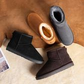 雪靴   雪地靴男冬季保暖加絨靴子防水面包鞋真皮棉鞋馬丁