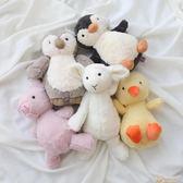 玩偶 最大款式毛絨玩具北歐ins卡通可愛企鵝小羊豬毛絨 公仔超柔軟陪睡娃娃生日禮物 Igo免運