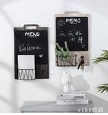 北歐風簡約墻上留言板置物架創意餐廳墻面黑板掛飾門口墻壁裝飾品 OO3722【VIKI菈菈】