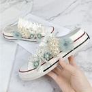 2021春夏新款無后跟帆布鞋女珍珠花朵學生休閑系帶時尚百搭半拖鞋 快速出貨